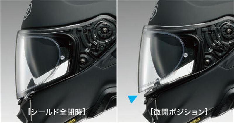 GT-Air2 シールドの微開ポジション