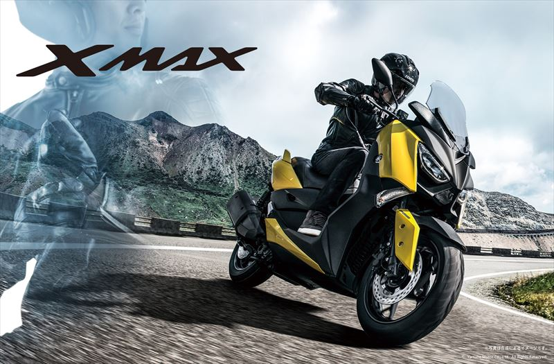 ヤマハ XMAX 01