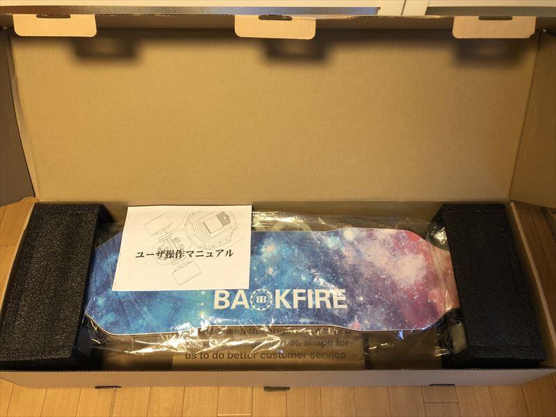 Backfire G2s Galaxy 開封02