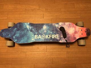 Backfire G2s Galaxy 320×240 02