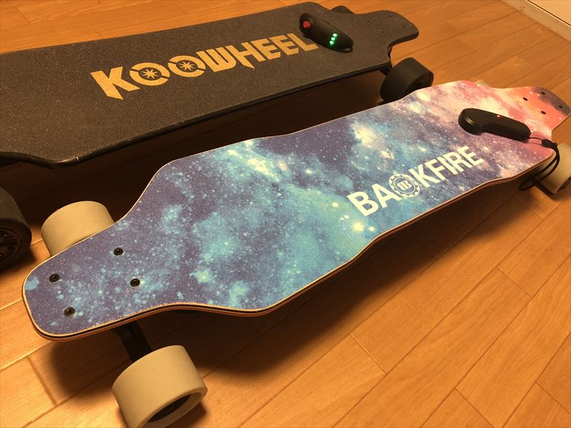 Backfire G2s Galaxy VS KOOWHEEL D3M 2G