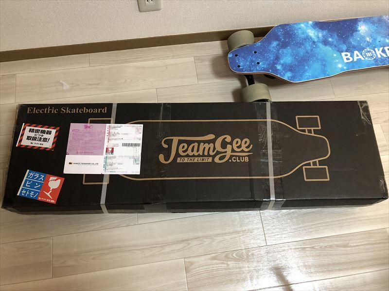 Teamgee H9 梱包