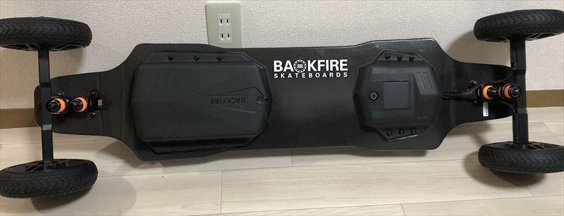 電動スケボー Backfire Ranger X1 デッキ裏面 02