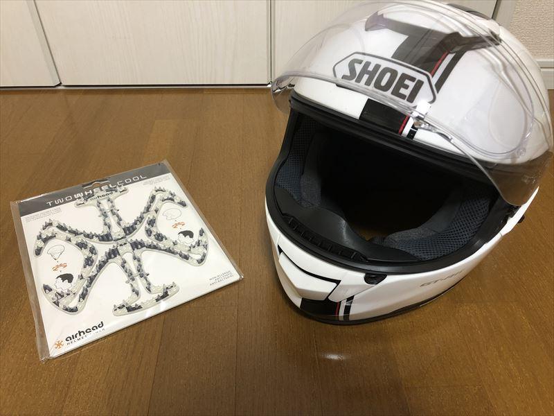SHOEI GT-AirとTWO WHEEL COOL airhead ヘルメット用ベンチレーションライナー