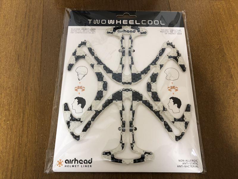 TWO WHEEL COOL airhead ヘルメット用ベンチレーションライナー 01
