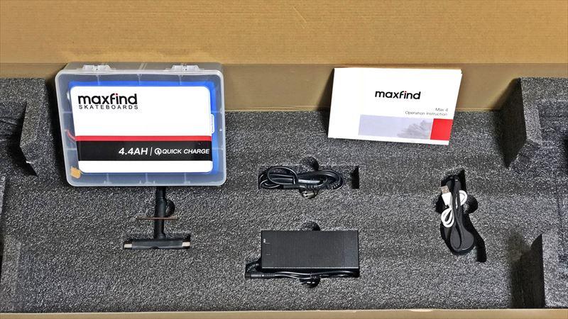 電動スケボーMaxfind MAX4 同梱物