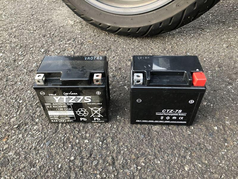VTR250 純正バッテリーと互換品VTR250 純正バッテリーと互換品