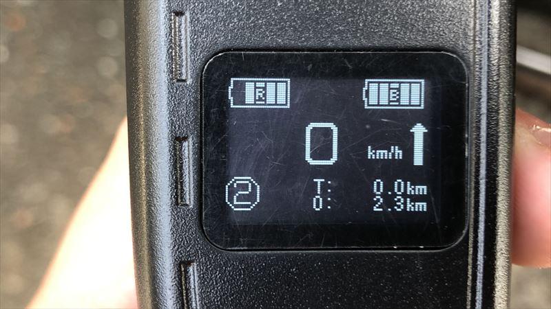 電動スケボー MAXFIND MAX4 PRO OLEDディスプレイ